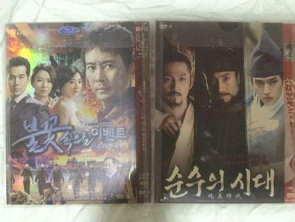 Korean drama dvd Into the flames / Chun Zhen Shi dai
