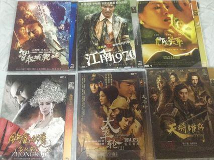 DVD movies The Taking of tiger mountain/ 1970/ Dangerous liaison/ Dragon Blade/ The Crossing Part 1/ Zhongkui/ The Suspect