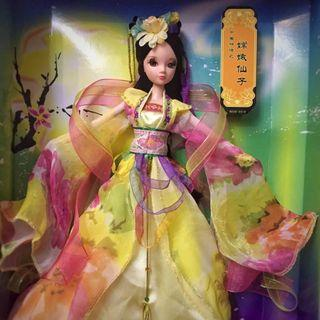BNIB Asian Chinese Doll