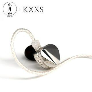 Moondrop KXXS IEM - Audiofido / KZ / Sabbat / Mifo / BGVP / Tin Audio / Moondrop / TRN / Whizzer / Havit / Xiaomi / Airpods / Opera Factory / TWS / IEM / Earphones / Speaker