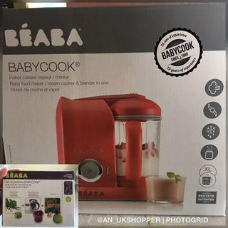 Beaba BabyCook Solo + Accessories