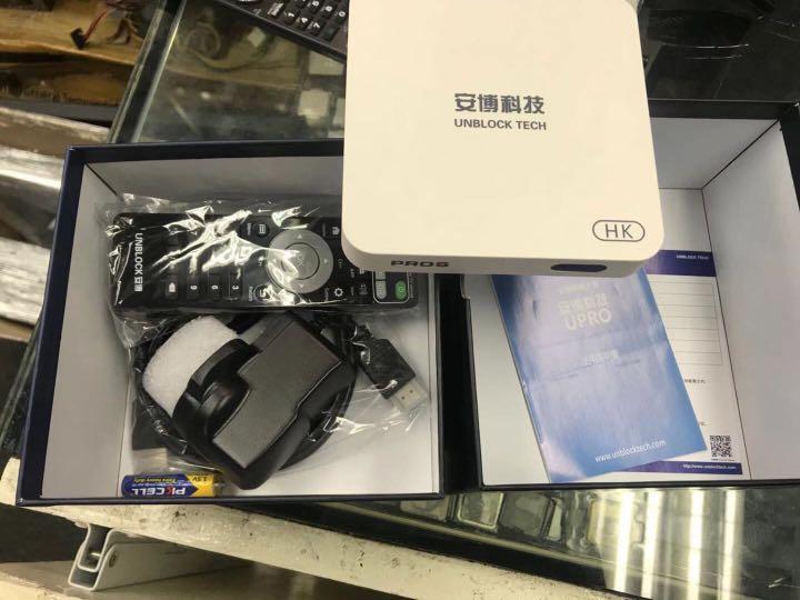 安博盒子(第七代)2019年最新版upros,香港原裝行貨, 現貨發售。仲有其他型號歡迎查詢。