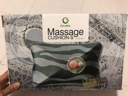 OGAWA Massage Cushion HL 138-ZBK