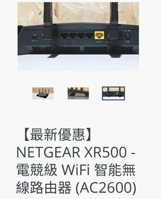 全新NETGEAR XR500 電競級WiFi智能無線路由器