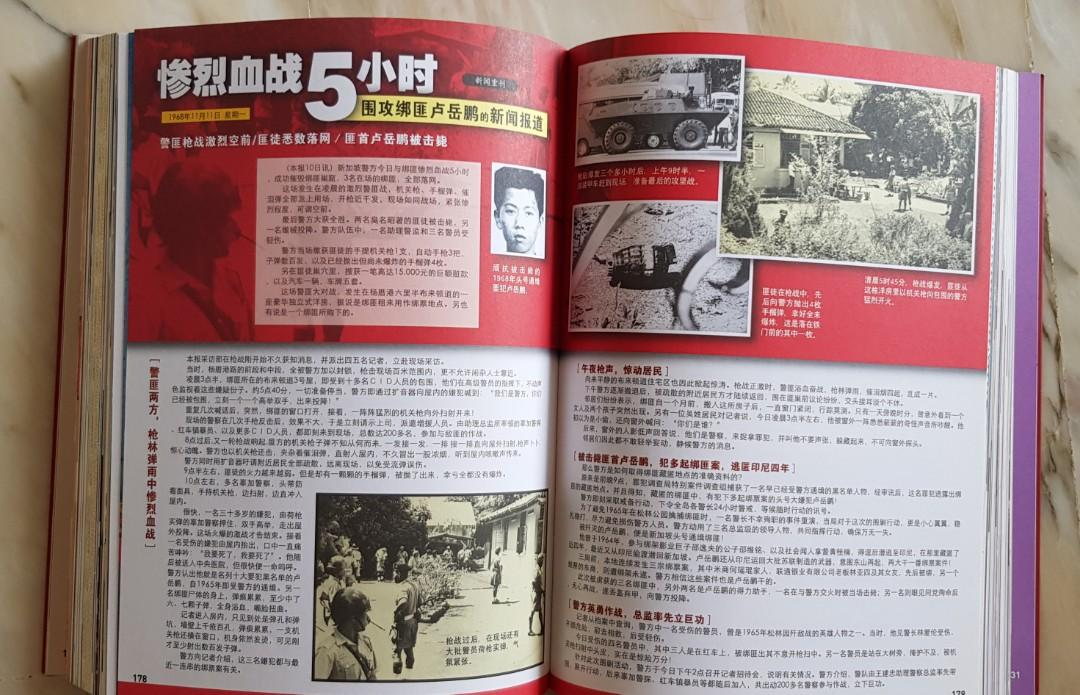 To Bless  Free book   新明日报40年典藏书 (RESERVED)