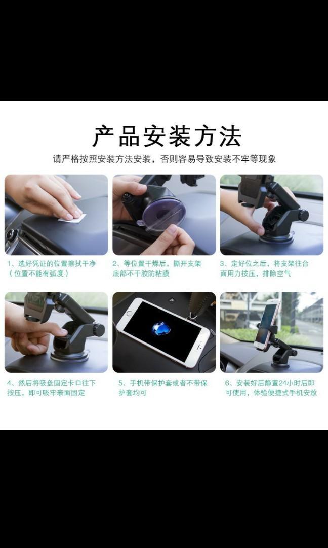 最新鋼鐵人車架-超強吸附力 車用吸盤手機支架玻璃儀表台兩用