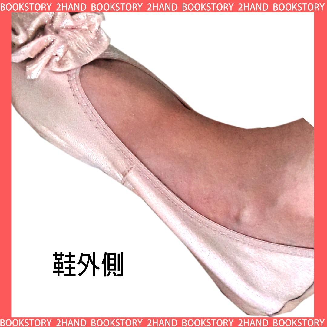 二手 口袋鞋 平底鞋 淺粉 少淑女 晚宴 喜宴 適用 現貨