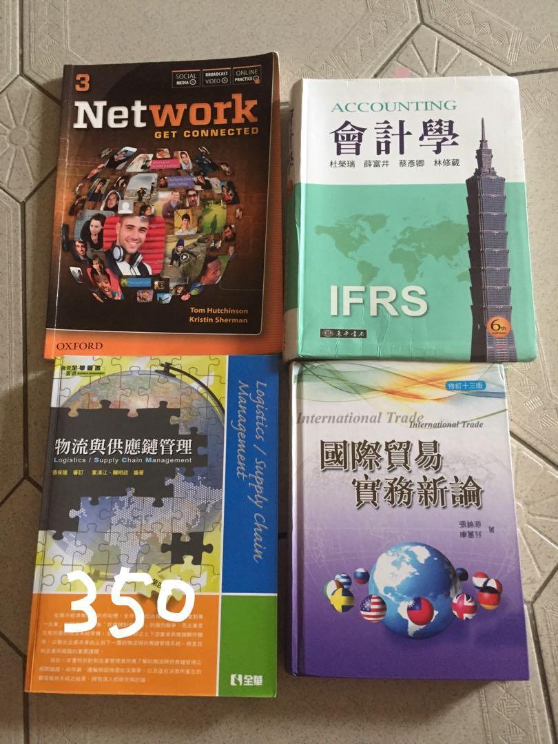 二手 會計學 物流與供應鏈管理 國際貿易實務新論 net work3