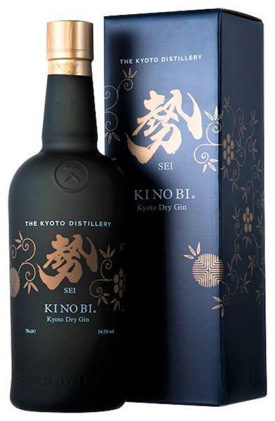 季之美 勢 琴酒 Ki No Bi Sei Gin 全球限量7500支