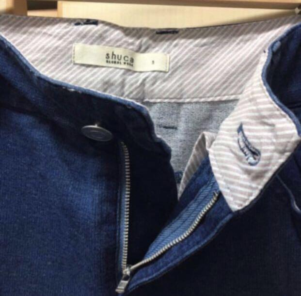 ♥️ Global Work Collect Point Japan blue long skirt dress 日牌 日本 藍色 牛仔 綿質 長裙 裙子