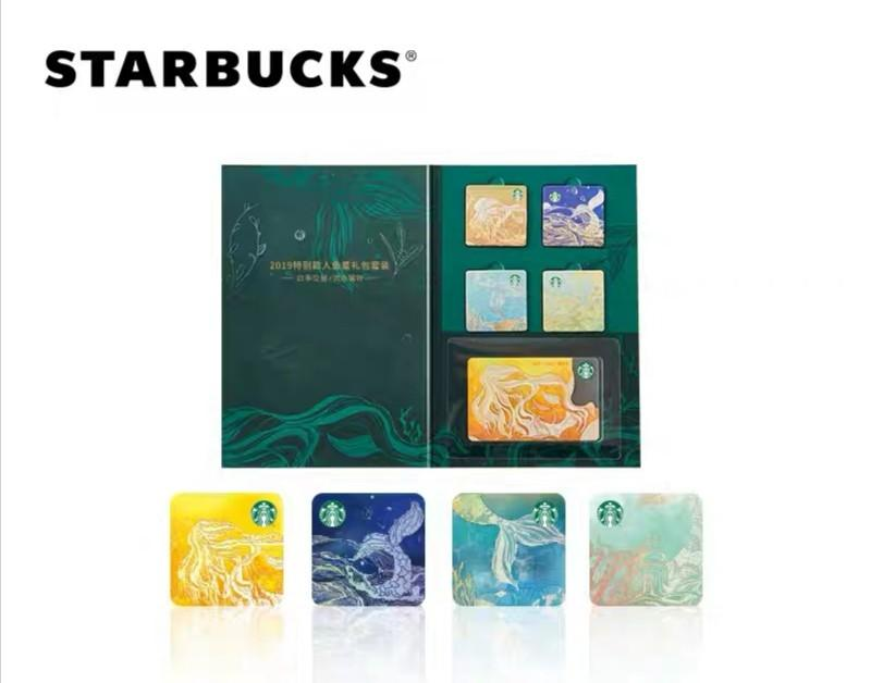 🆕 Starbucks China Limited Edition Siren Gift Card Magnet Set
