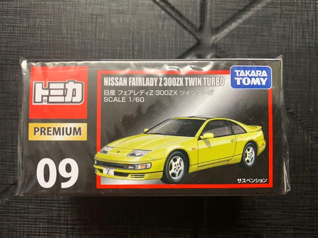 全新!!! Tomica Premium 09 Nissan Fairlady Z 300ZX Twin Turbo