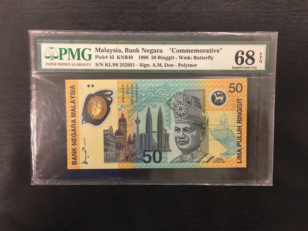 1998 P-45 Come Commonwealth Games In Original Folder UNC Malaysia 50 Ringgit