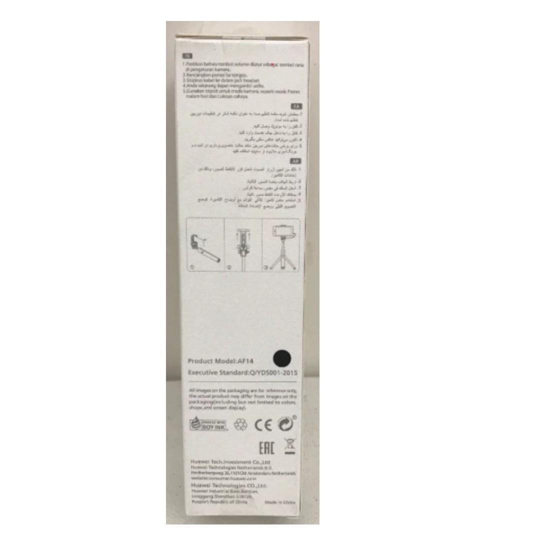 HUAWEI 華為三腳架自拍神棍 自拍神器_線控版 (10個以上批發價發售,內洽)