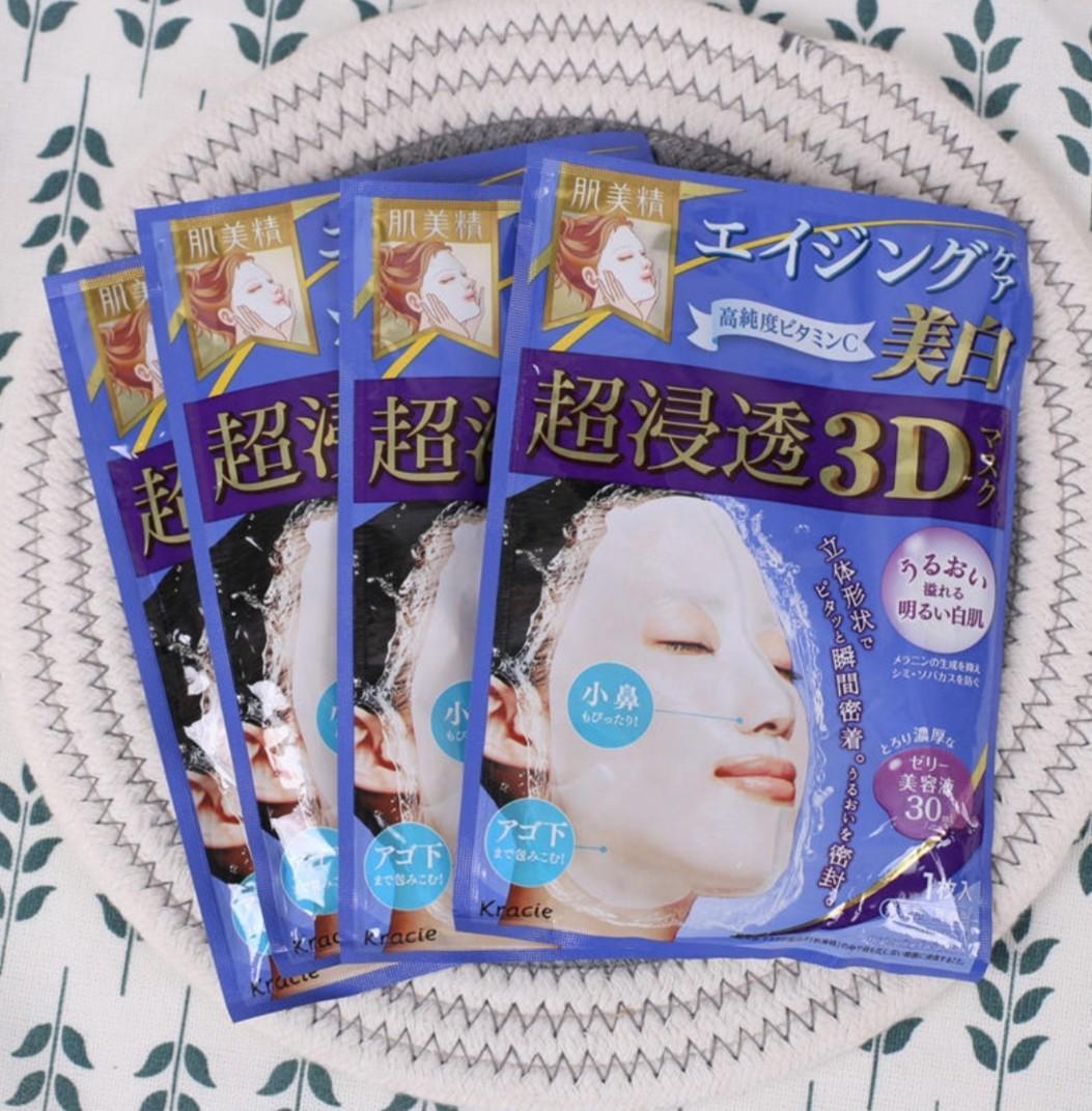 (無盒4片)Kracie Hadabisei 肌美精 超滲透3D面膜(深層抗皺美白)