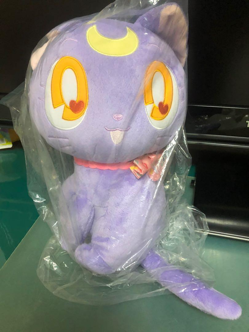 Sailor Moon Luna Plush Doll Stuffed from Japan Cat Rare New