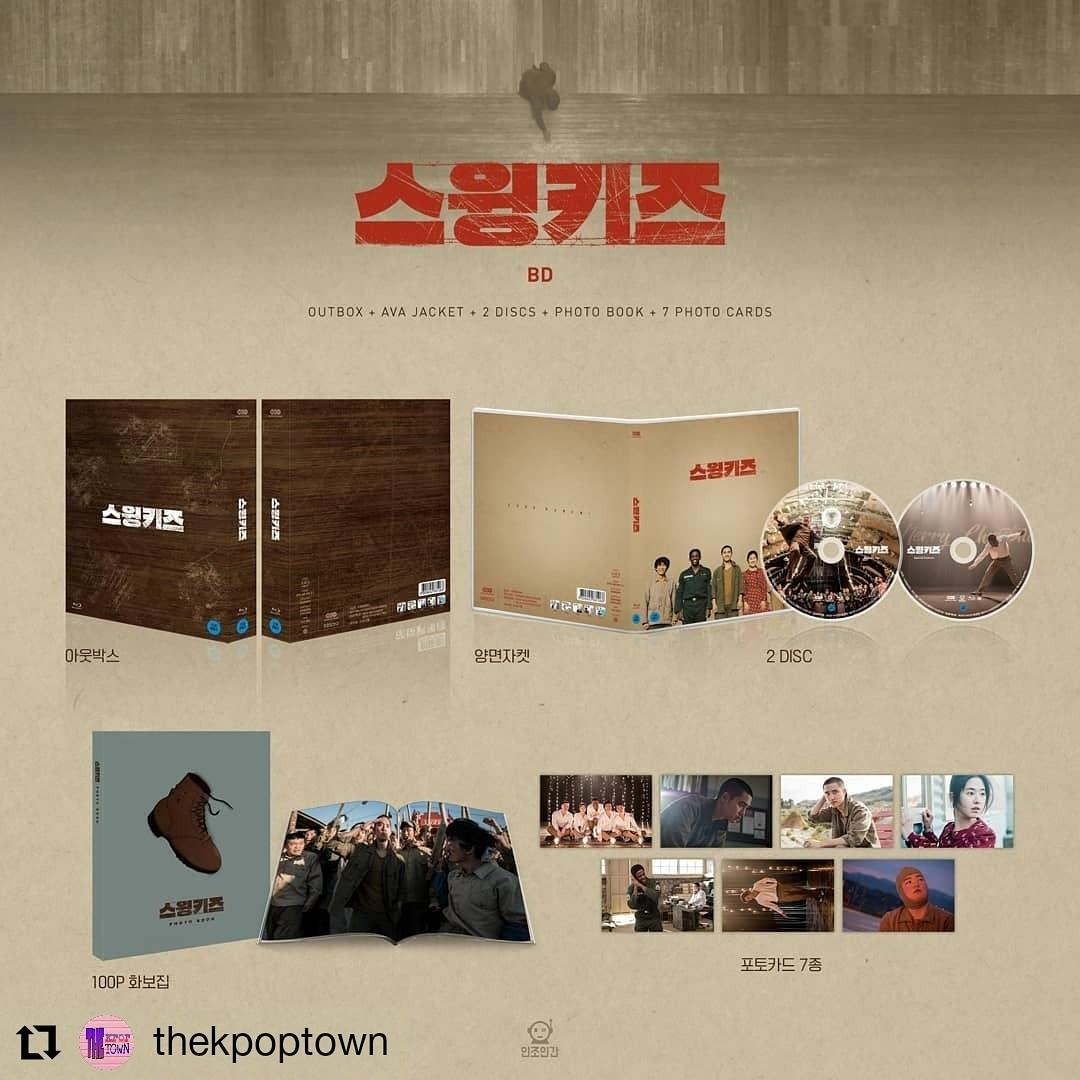 Movie Blu-ray - Swing Kids (EXO D.O / 1st Limited Edition) 2DISC