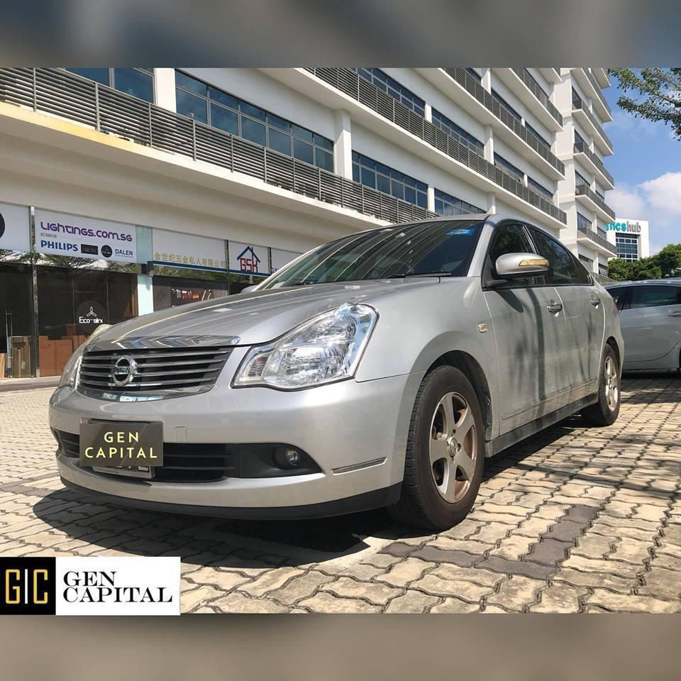 Nissan Sylphy - Best rental rates, with fastest delivery!