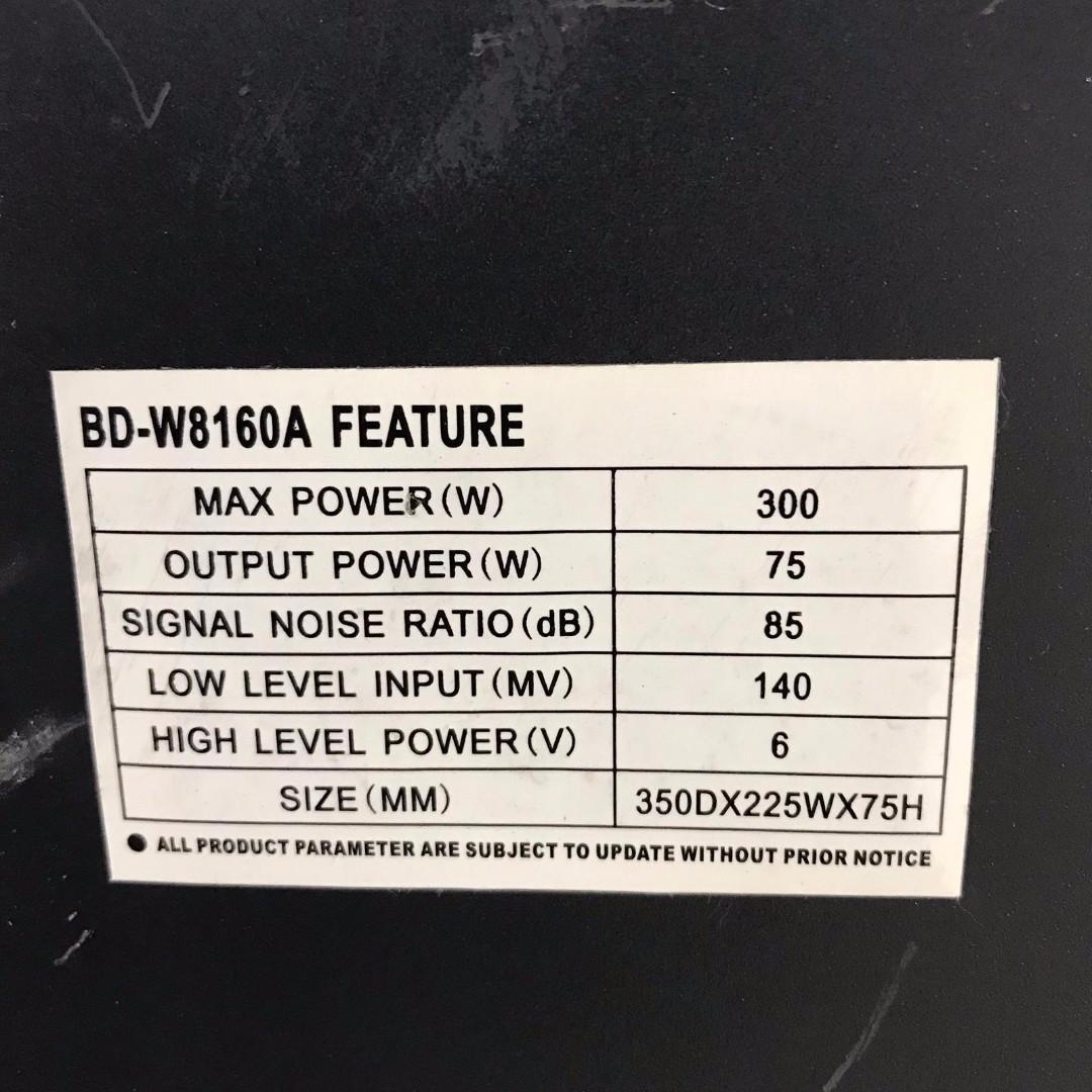 Sansui BD-W160A Active Subwoofer (RS937)