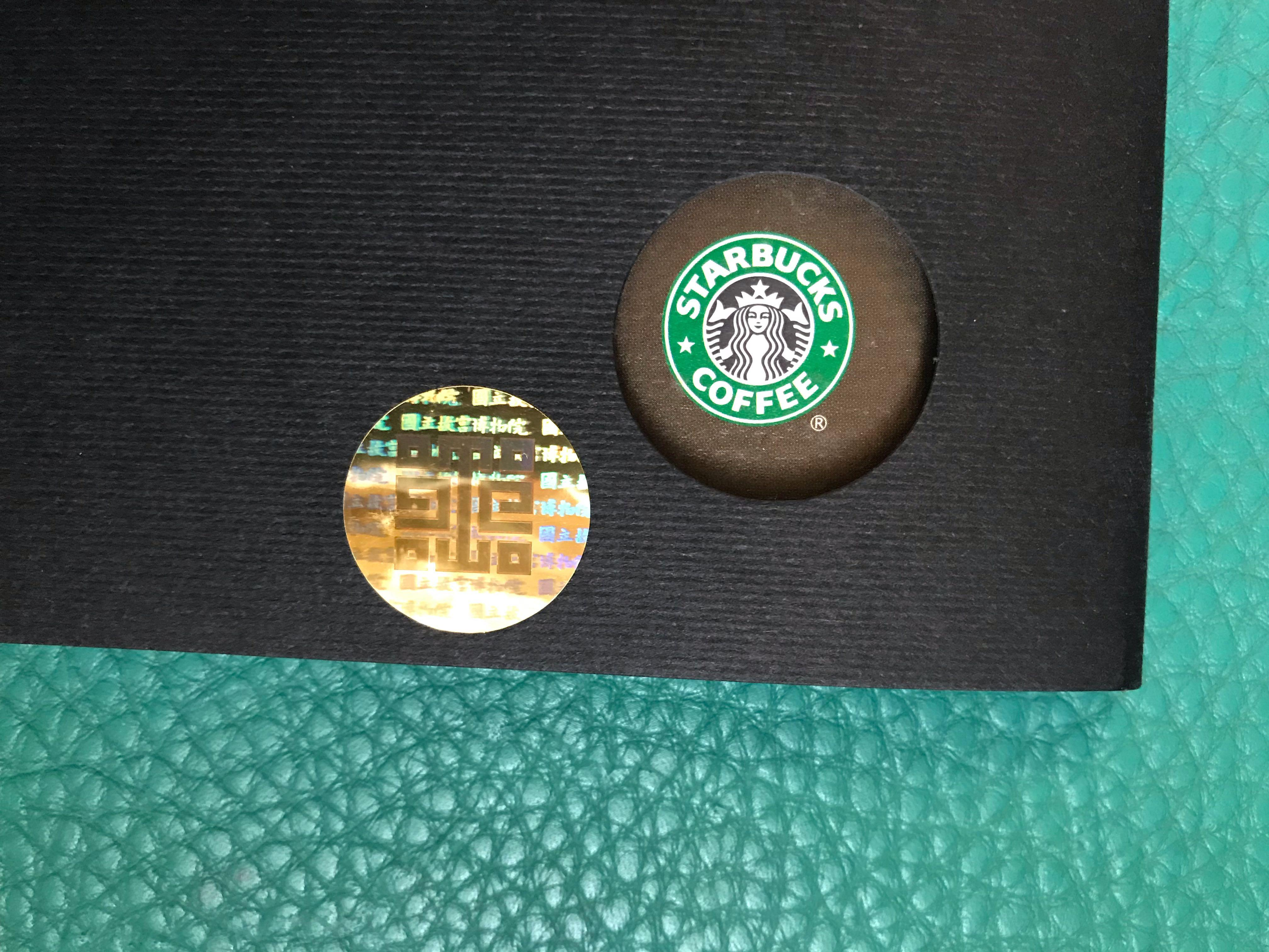 Starbucks星巴克~台灣故宮北宋隨行卡~