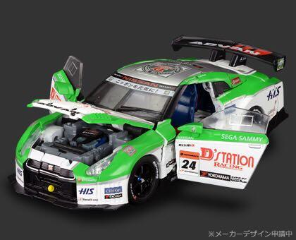 Takara Alternity Super GT GT-04 Fort Max
