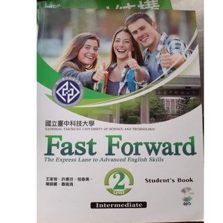 國立台中科技大學 Fast Forward 2