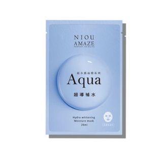 紐奇肌💧超水感保濕面膜10片