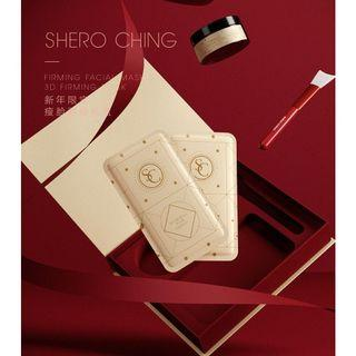 Shero Ching Limited Edition Mask