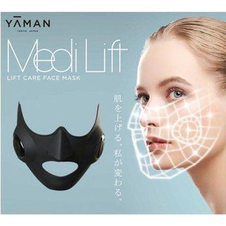 Yaman face sliming EMS ORIGINAL from JAPAN