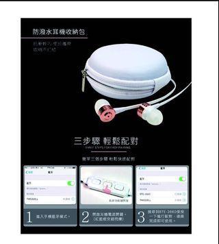KINYO 運動型藍芽吸磁頸掛式耳機 BTE-3660