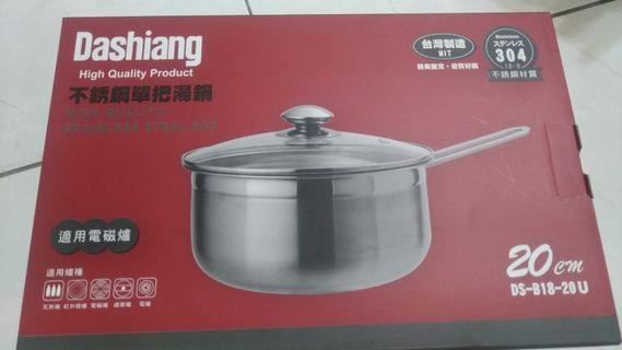 全新 Dashiang 不鏽鋼單把湯鍋 20cm