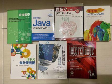 管理數學 Java 微積分 管理學 會計學 計算機 英文