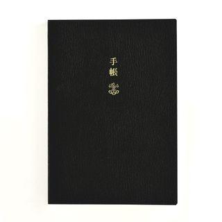 預購 2020 Hobo 手帳 A6 英文版 / Steiff 10/15前有優惠 Hobonichi