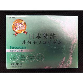 (現貨當日寄出)妍美会褐藻糖膠健康防護強化膠囊(540mg/粒,10粒/盒)