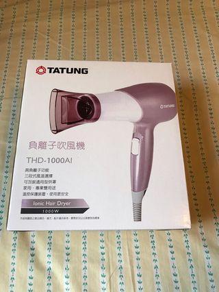 TATUNG大同負離子吹風機 THD-1000AI