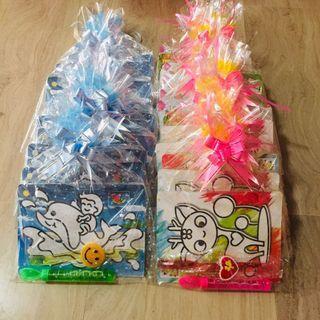 Children Gift Children Goodie Bags