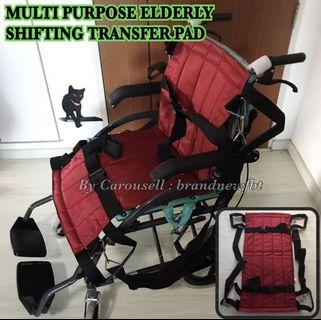 Shifting mat multi purpose patient wheelchair belt