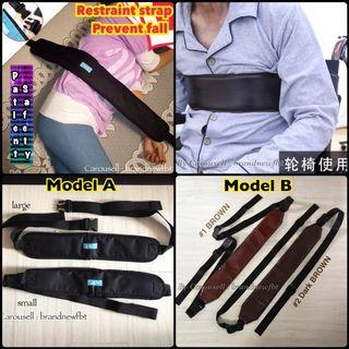 Restraint strap wheelchair belt safety belt adjustable