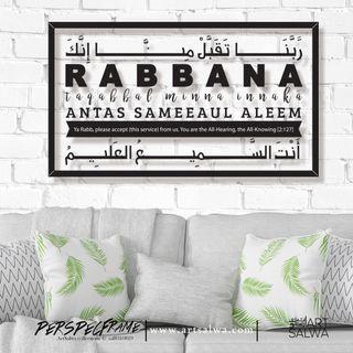 Doa For Acceptance Of Ibadah | PRESPECT FRAME