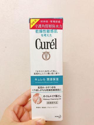 珂潤 Curel 潤浸保濕輕質卸粧油