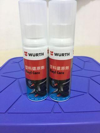 WURTH德國福士 德國 福士 塑料還原劑 80ml