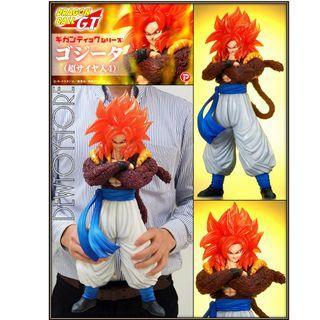 ⭐️<URGENT> [Pre-order] X Plus Gigantic Series Dragon Ball GT - Gogeta Super Saiyan 4 ( P-Bandai Exclusive ) ⭐️