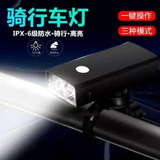 ***In-Stock =Light T6 LED 1800 Lumens USB Rechargeable Lantern Flashlight Coomas