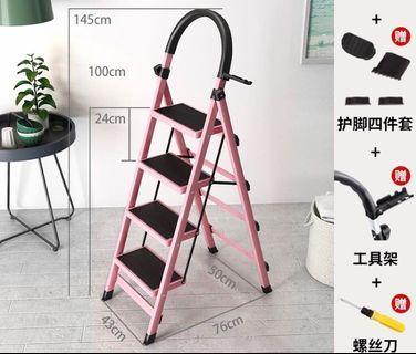 4 Steps Home Ladder