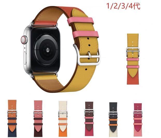 兩件免運 精品3C 蘋果真皮手錶帶