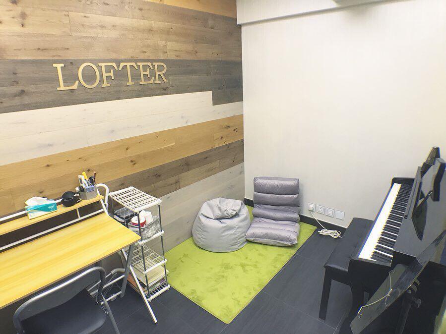 共享工作室 音樂室 辦公室 Freelancer 荔枝角、觀塘、北角