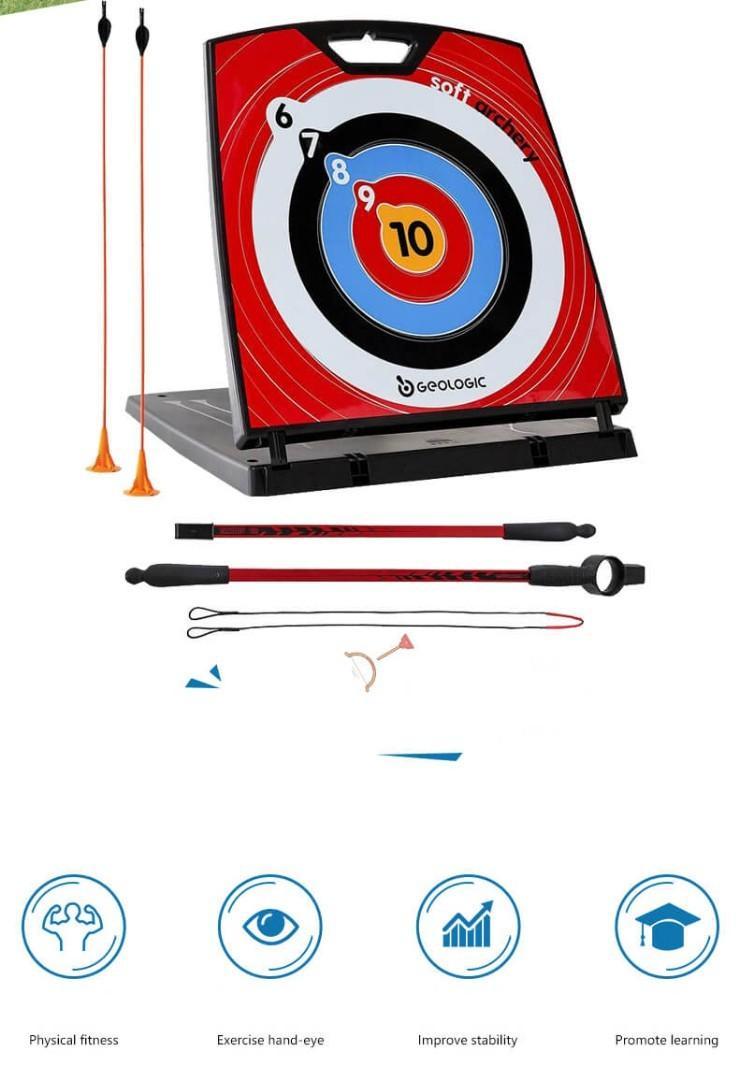 趣味吸盤弓箭套組(弓+箭+靶) GEOLOGIC
