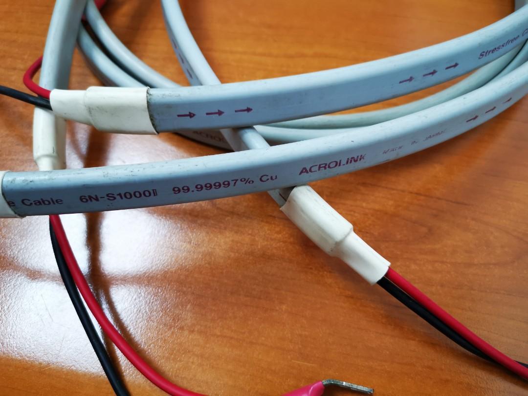 Acrolink Speaker Cable 6N-S1000II