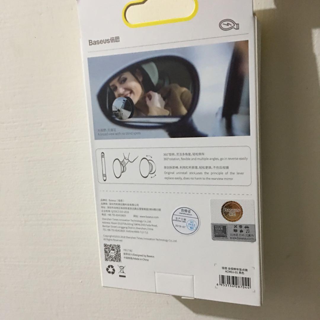 Baseus倍思 廣角鏡 照後鏡 後視小圓鏡 輔助鏡