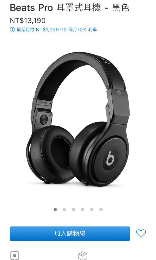 Beats pro 監聽耳機